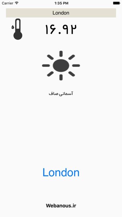 iWeather Persian - وضعیت آب و هوا screenshot-4