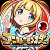 アニマル×モンスター【激アツ跳弾バトルRPG!】 iPhone / iPad