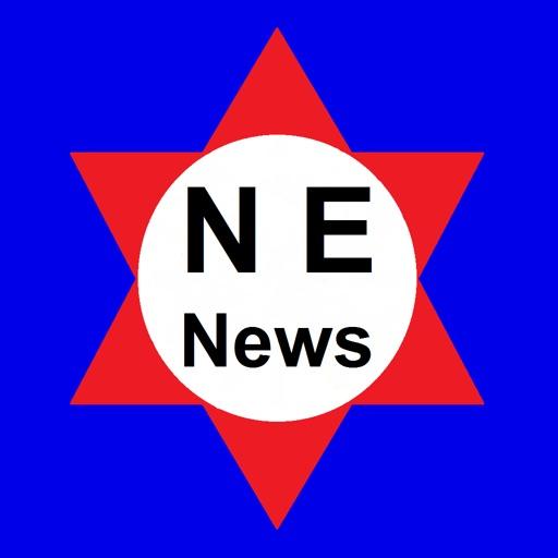 Nebraska News - Breaking News by Richard Cook