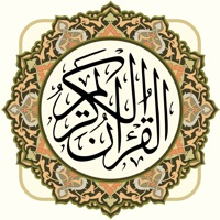 Codes for Touch Quran Hack