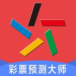 体育彩票预测大师-中国体彩大乐透选号助手,七星彩开奖结果预测查询!