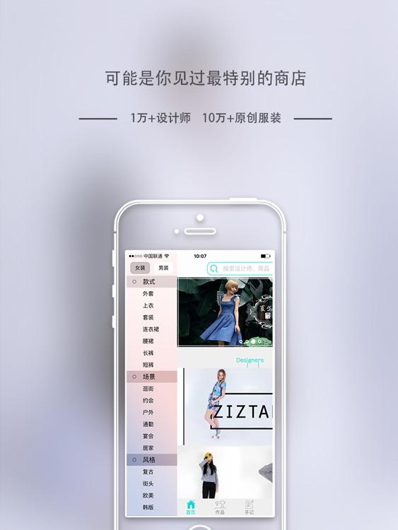 眨眼HD一家专卖设计师服装的网站