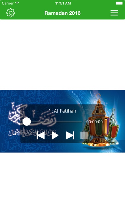 Quran Audio Free Tajwid Ramadan 2016 Recitation with Prayer Times