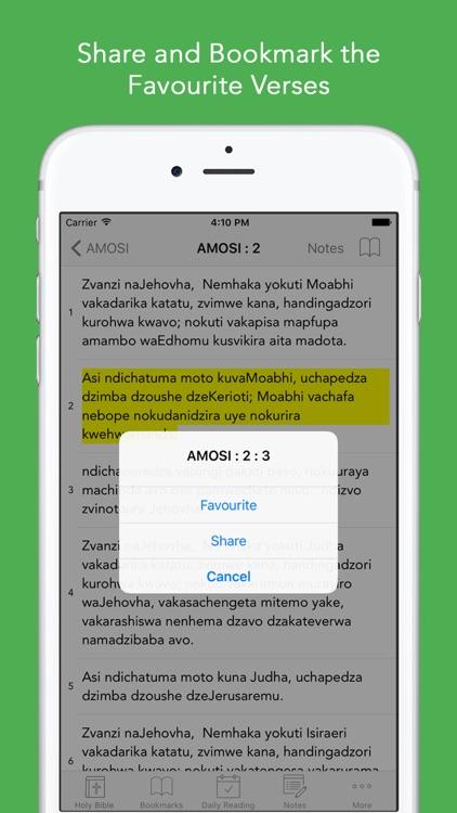 Shona Bible : Easy to use Bible app in Shona for daily offline Bible book reading screenshot-3