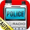 Police Scanner Prank Funny - iPhoneアプリ