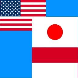 Japanese Indonesian Translator - Indonesian Japanese Language Translation and Dictionary