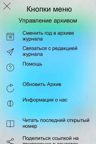 Скриншот из ПБУ