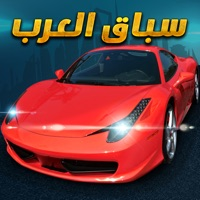 Codes for Arab Racing - سباق العرب Hack