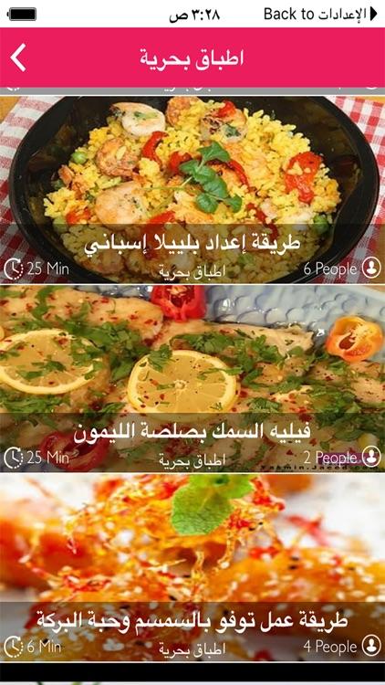وصفات المطبخ العربي: اشهى وصفات من المطبخ العربي بالصور ,