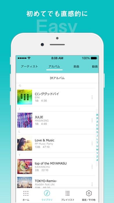 PlayPASS Music(プレイパス対応音楽プレイヤー)のスクリーンショット5