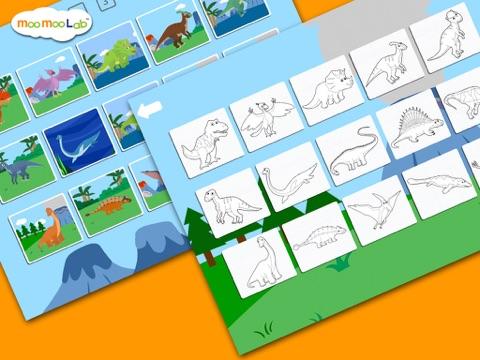 恐竜のゲーム - 子供たちの活動や塗り絵のおすすめ画像5