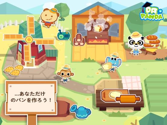 Dr. Panda 農場のおすすめ画像4
