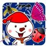 宝宝认昆虫 - 儿童游戏免费0岁-2岁、宝宝早教游戏免费巴士大全