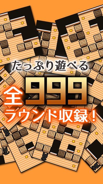 にゃんこ倉庫パズル999:たっぷり遊べるひまつぶしに最適な定番パズルゲーム紹介画像2