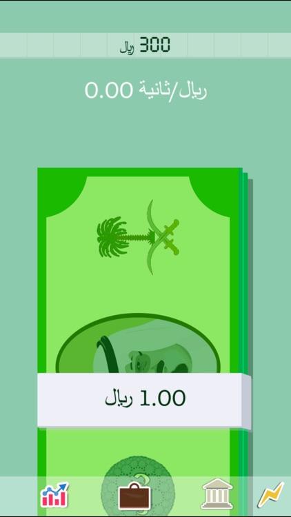 لعبة اختبار الاغنياء - العاب ذكاء العاب مغامرات screenshot-3