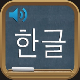 Korean Phonetic Symbols Study