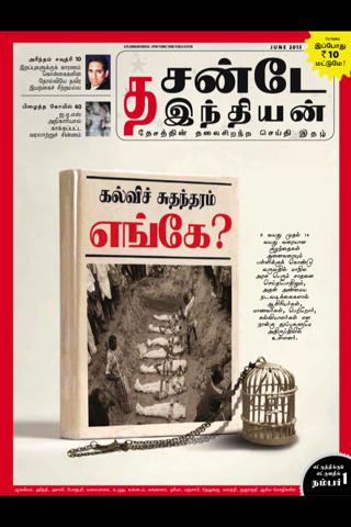 The Sunday Indian Tamil - náhled