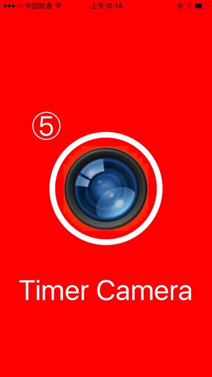 TimerCam - Make it easier to take photos