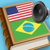 Portuguese English best dictionary - Dicionário Inglês Português - iPhoneアプリ