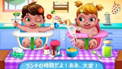 ふたごの赤ちゃんベビーシッタースクリーンショット3