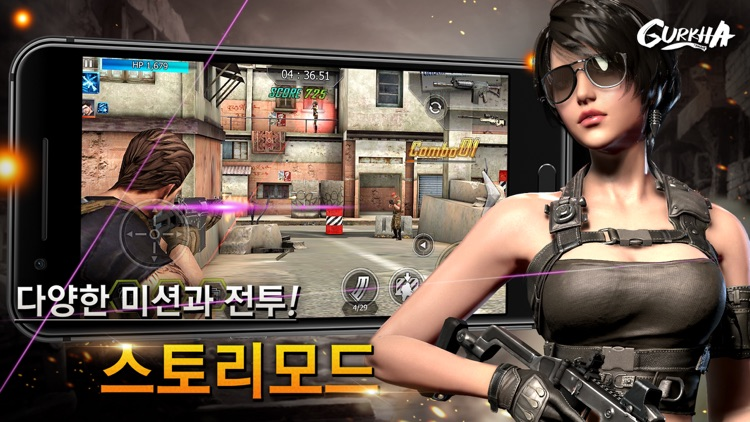 구르카 screenshot-1