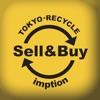 北欧食器・家具など北欧雑貨通販店 東京リサイクルインプション