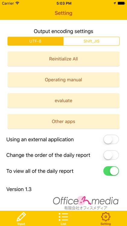 Daily Report Entry SYNC screenshot-3