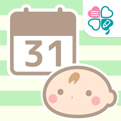 産みたい日チェッカー-計画的な妊活、妊娠、出産を支援する子作り応援アプリ-