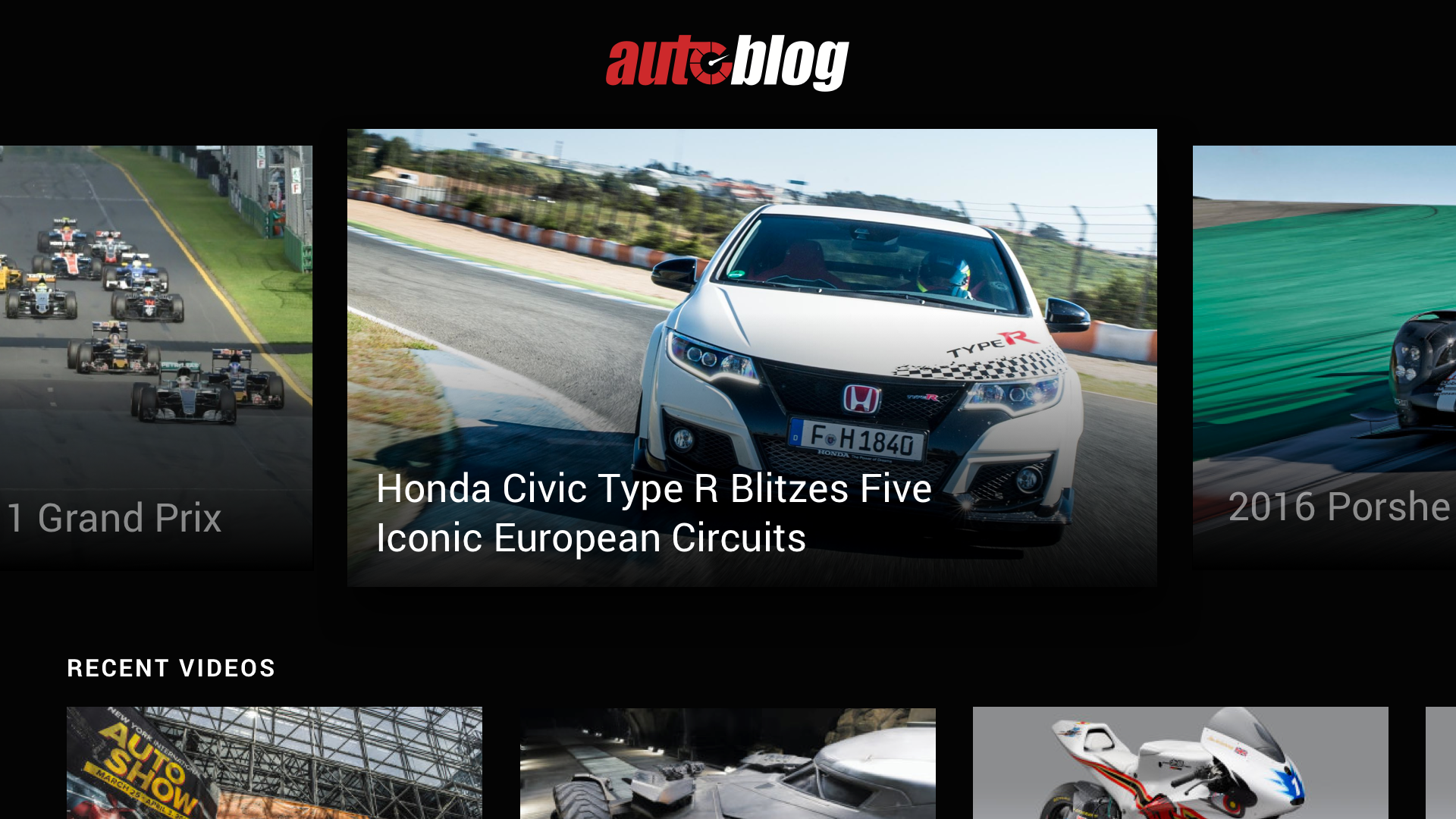 Autoblog screenshot 2