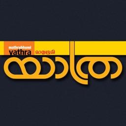 Mathrubhumi Yathra Magazine