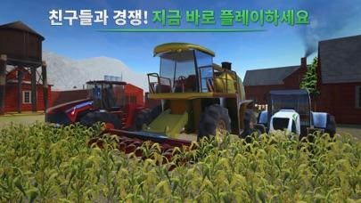 Screenshot for Farming PRO 2015 in Korea App Store