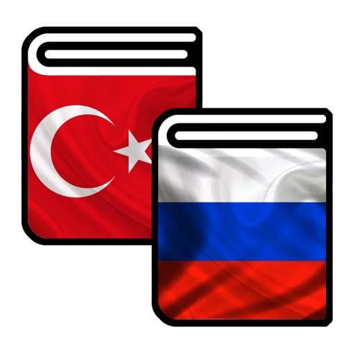 Türkçe-rusca sözlük