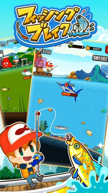 フィッシングブレイク ~世界で釣って遊んで簡単釣りゲーム~ screenshot-0