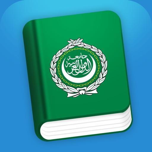 Learn Arabic - Phrasebook for Travel to Egypt, Iraq, Syria, Algeria, Saudi Arabia, Morocco, UAE & more