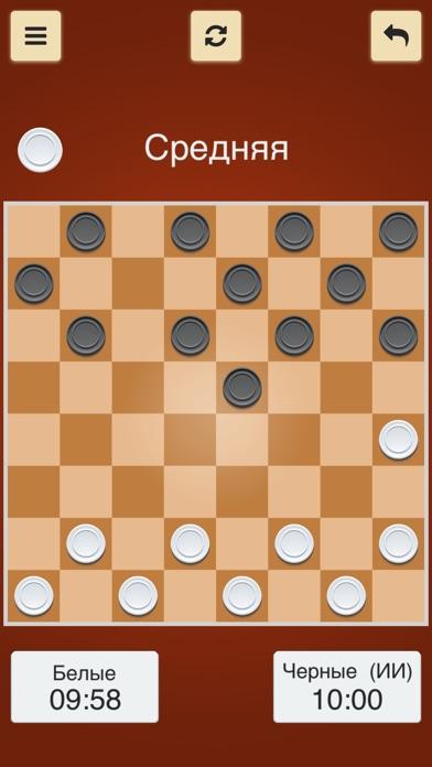 Русские шашки премия Screenshot 1