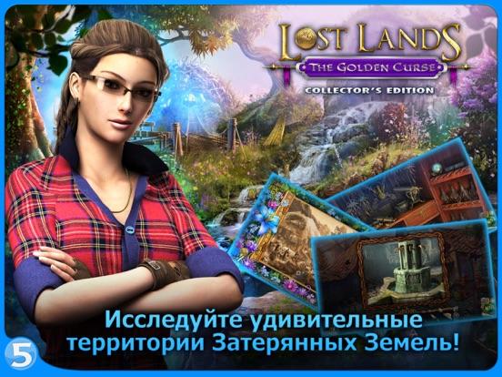 Скачать игру Lost Lands 3: The Golden Curse HD