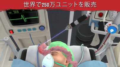 Surgeon Simulatorスクリーンショット1