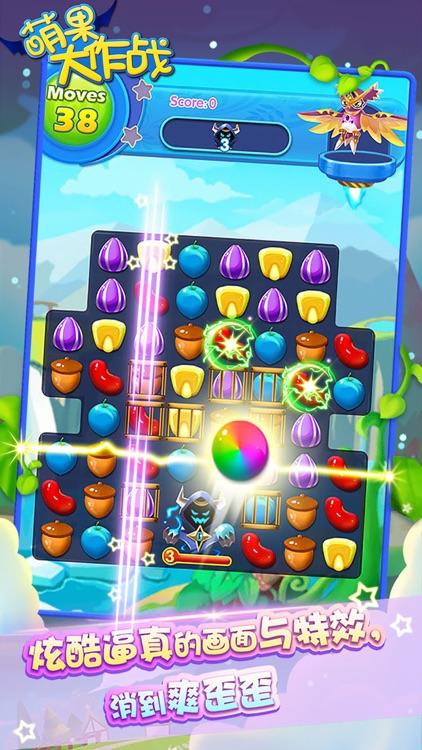 消消乐游戏 2016单机游戏 - 经典星星风格方块消消乐游戏,游戏 screenshot-3
