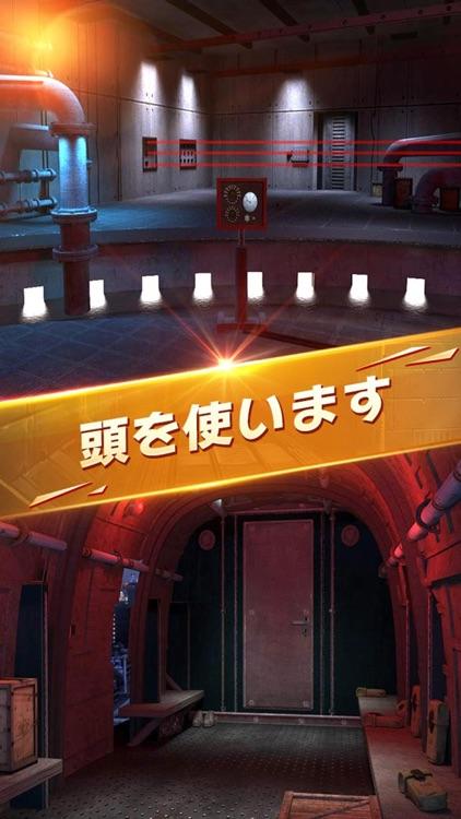 脱出ゲーム スパイ脱出 screenshot-4