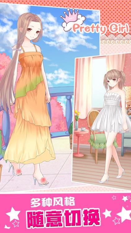 公主派对沙龙-时尚美少女的美容、打扮、换装游戏