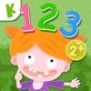 阶梯数学2+:宝宝学数字儿童益智游戏
