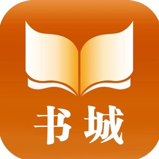 书城有声小说阅读器-完本听书精品