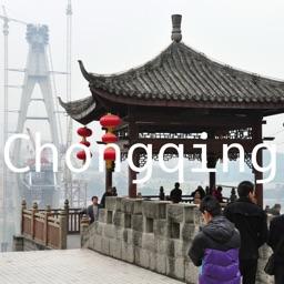 hiChongqing: Offline Map of Chongqing
