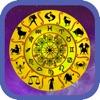 Horoscope-2017 Horoscopes and Fortune