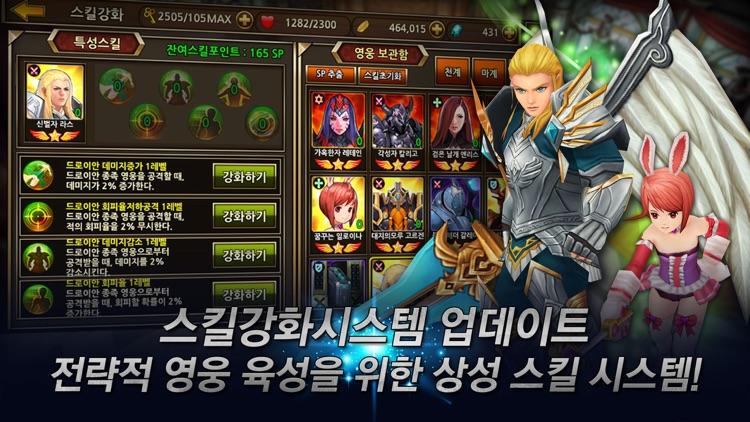 불멸의 전사 for Kakao screenshot-3