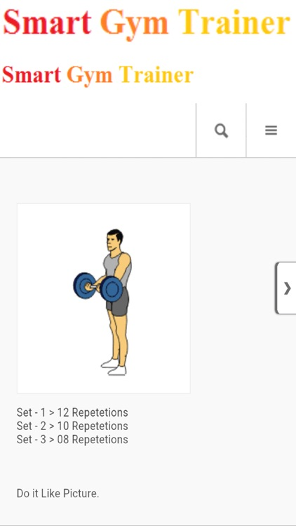 Smart Gym Trainer screenshot-3
