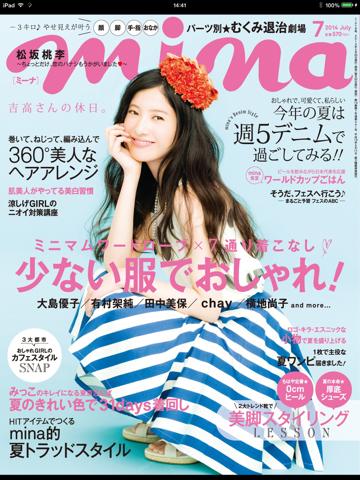 月刊minaのおすすめ画像1
