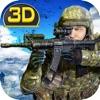 陸軍特殊部隊を撮影 3 D - 一人称シューティング ゲーム狙撃の暗殺者ゲーム