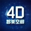 4D智美空间——专业美妆护肤产品和美容仪销售管理综合平台。