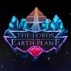 Владыки Земного Пламени